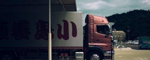 Indemnización daños y perjuicios  a favor de la empresa de transporte  por incumplimiento contractual del trabajador.
